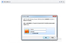 《DNS防劫持教程大全》如何修改路由器DNS防止被劫持