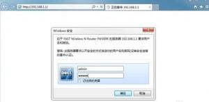 《DNS防劫持教程大全》无线网络DNS被劫持了,怎么办?