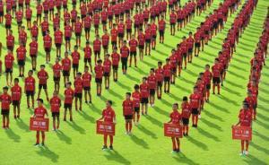 恒大足校再创一吉尼斯纪录!已成足球未来摇篮!2025国足恐生质变