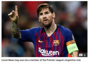 阿根廷人战英超冰火难测 梅西成功的范本都有谁