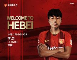 华夏官宣原延边球员李浩加盟 28岁朝鲜族中场大将