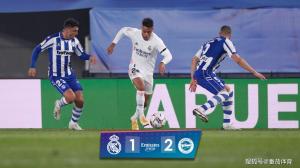 「西甲」主场1比2阿拉维斯 皇马近3轮不胜