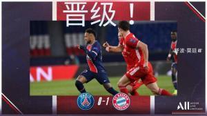 欧冠1/4决赛:巴黎圣日耳曼,切尔西携手进四强