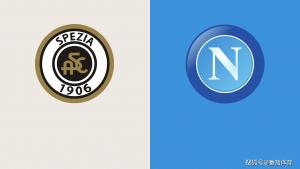 [意甲]赛事前瞻:斯佩齐亚vs那不勒斯,那不勒斯喧宾夺主