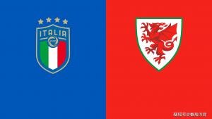 [欧洲杯]核心解读:意大利vs威尔士,意大利锐不可当